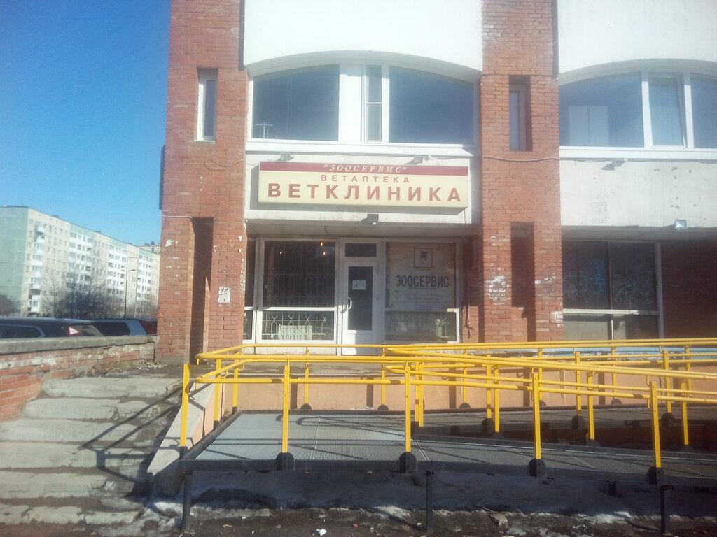 ветеринарная клиника — Зоосервис — Санкт-Петербург, фото №4