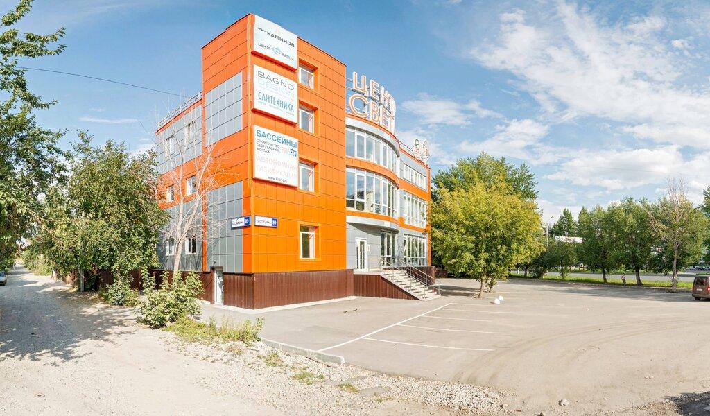 Панорама дизайн интерьеров — Пространство дизайна — Челябинск, фото №1