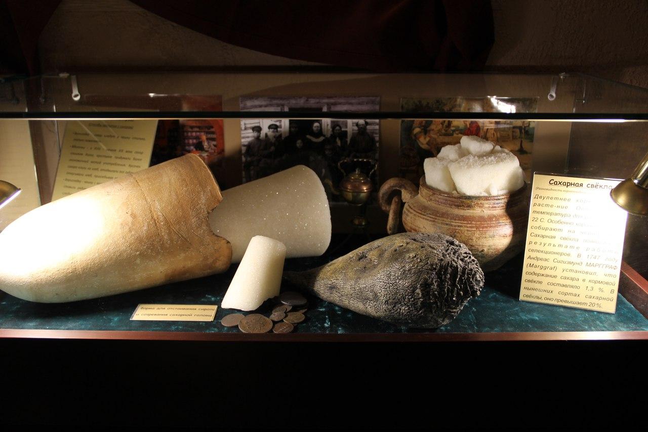 «Музей Истории Рязанского Леденца» фото 3