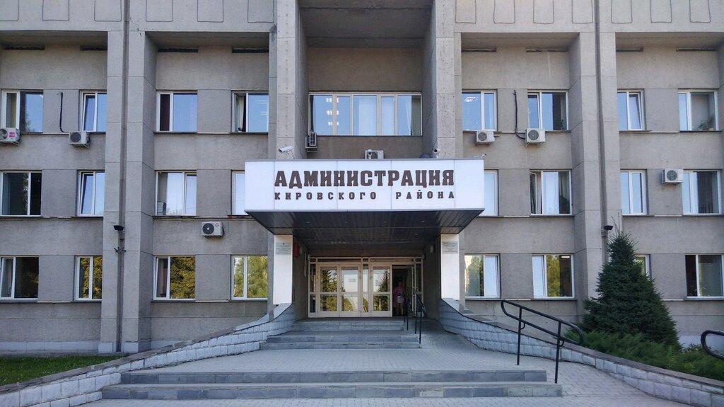Кировский район взбунтовался из-за халтуры Иванова и его команды