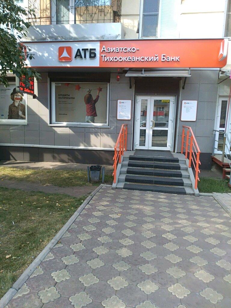офисы атб в красноярске