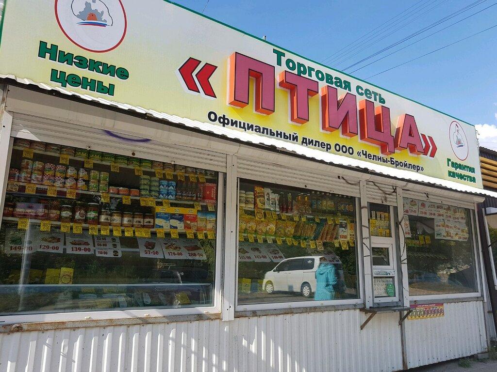 Магазин Птица Пермь