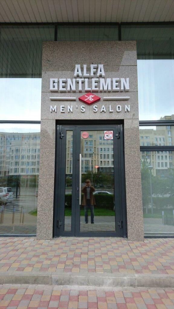 барбершоп — Alfa Gentlemen — Нур-Султан, фото №1