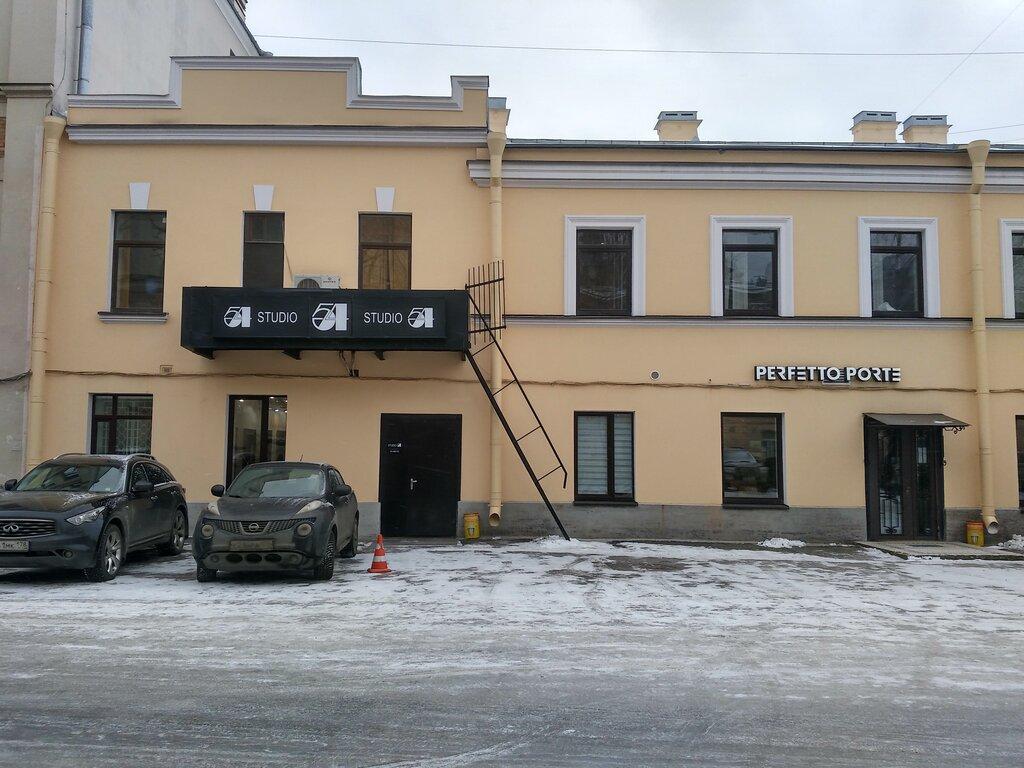 салон красоты — Studio 54 — Санкт-Петербург, фото №6