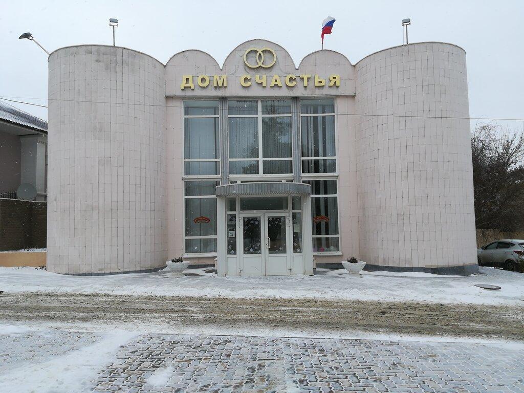 ЗАГС — Отдел ЗАГС администрации Аксайского района — Аксай, фото №4