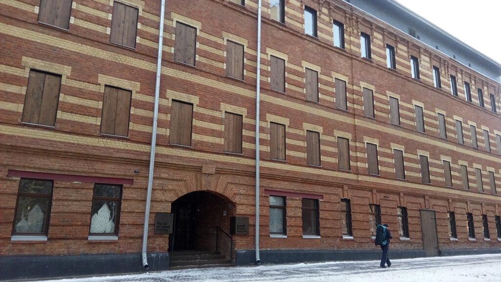 музей — ГБУК Государственный музей истории ГУЛАГа — Москва, фото №8