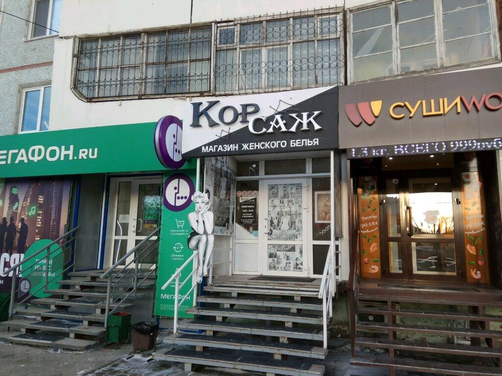 Омск магазин корсаж женского белья каталог заказать женское нижнее белье в минске
