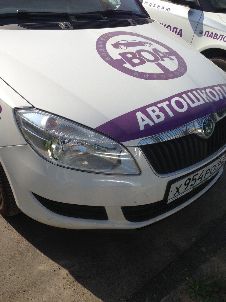 автосалон — Чехия Авто — Рязань, фото №1