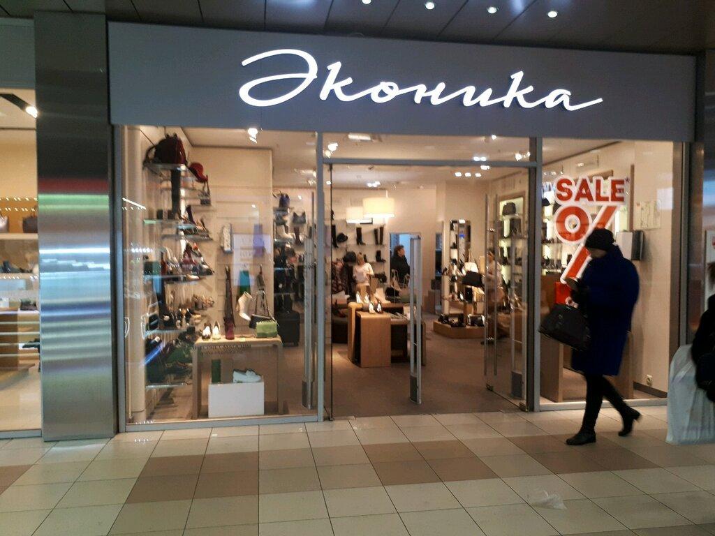 a70d5e16 Эконика - магазин обуви, метро Братиславская, Москва — отзывы и фото ...