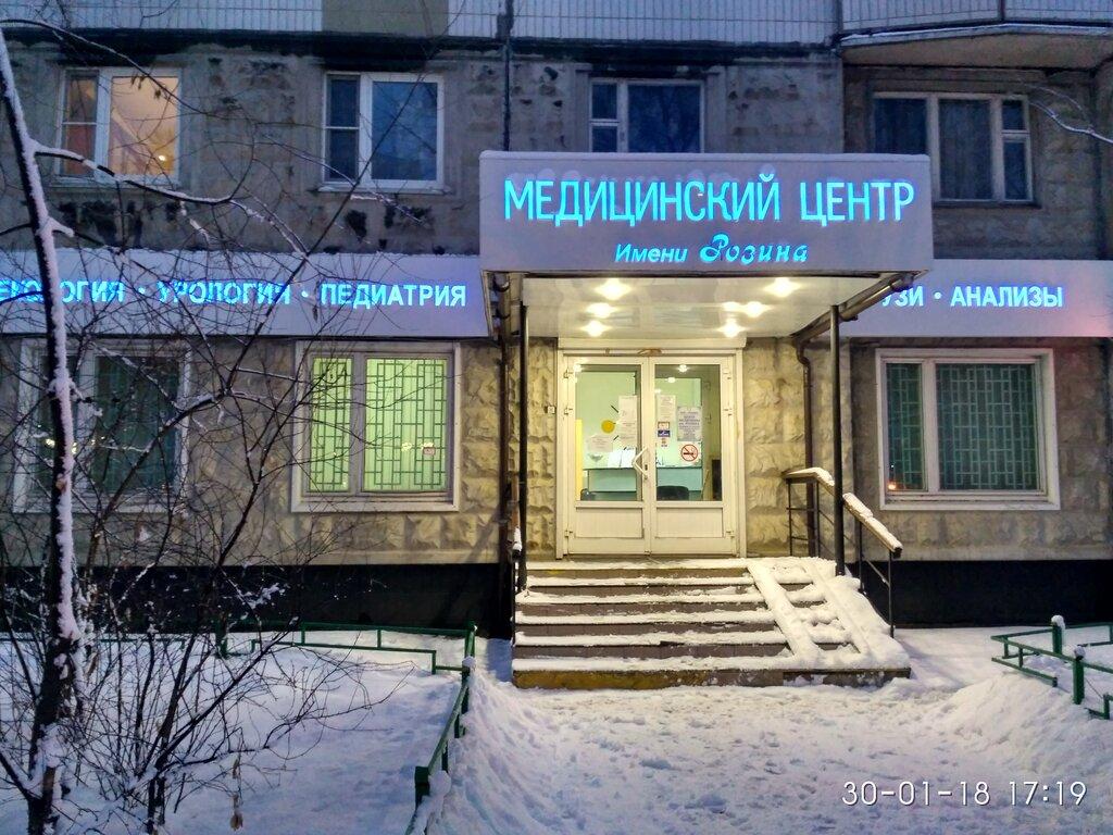 медцентр, клиника — Центр медицины имени Розина — Москва, фото №3