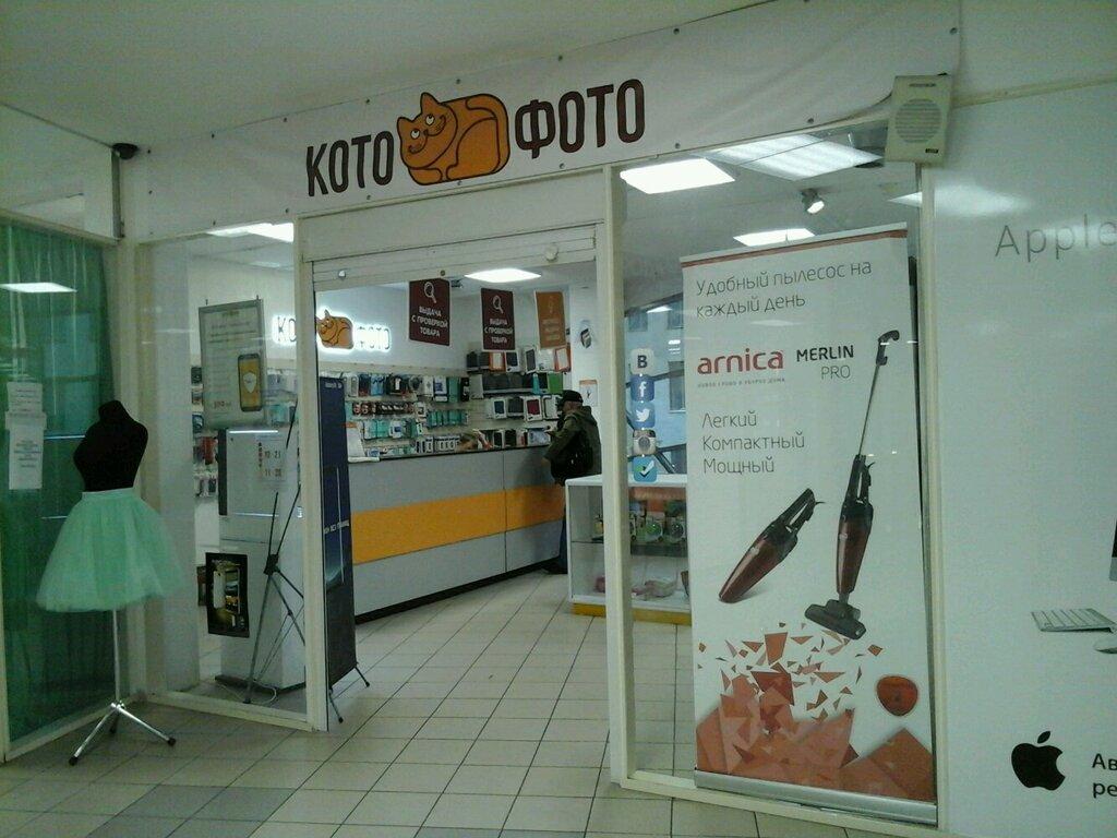 это магазин котофото в спб неприхотлив