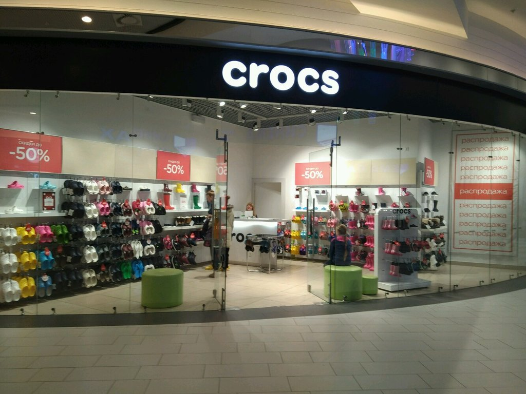 902927c98 Crocs - магазин обуви, метро Парк Победы, Санкт-Петербург — отзывы и ...