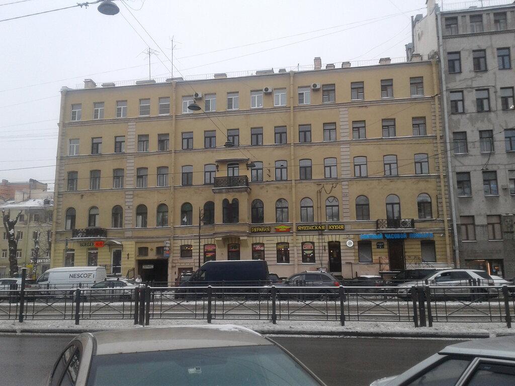 Ломбарды санкт петербург часовые сдать часы куда швейцарские