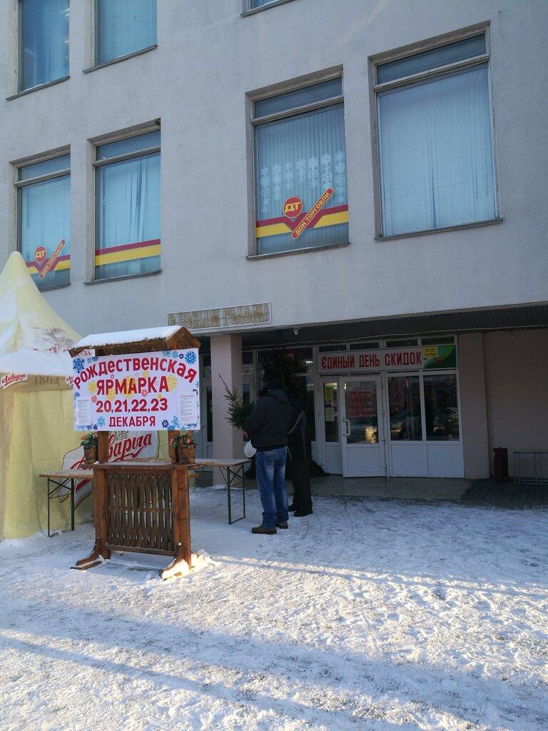 аптека — Минская Фармация — Дзержинск, фото №1