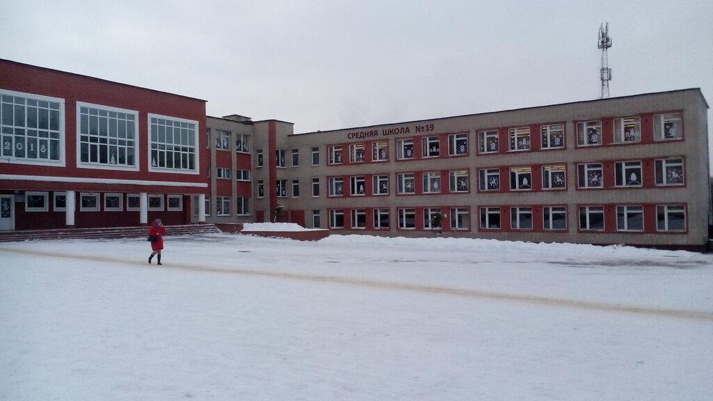 общеобразовательная школа — Средняя школа № 19 — Орша, фото №1