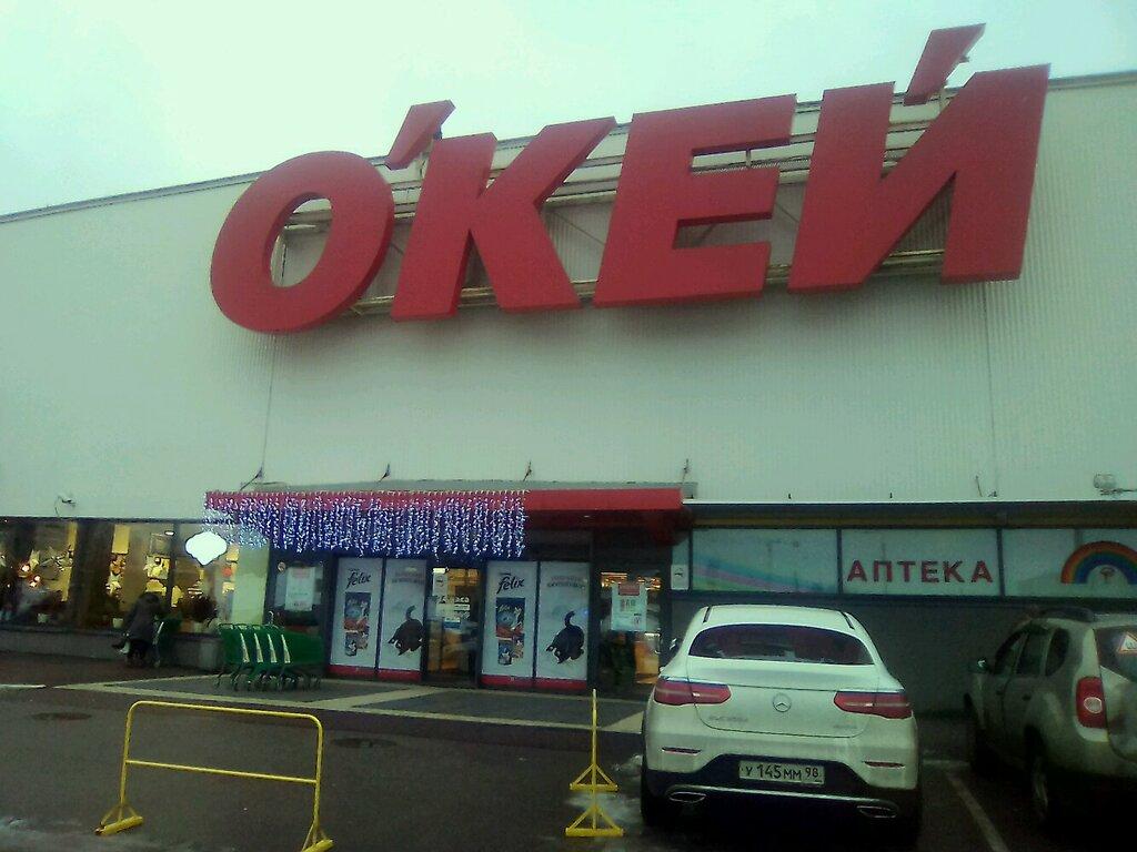 фотоуслуги — Яркий фотомаркет — Санкт-Петербург, фото №5
