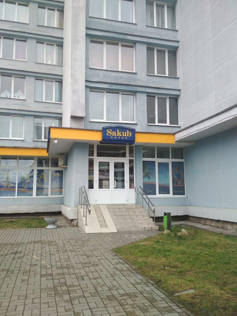турагентство — Сакуб — Минск, фото №3