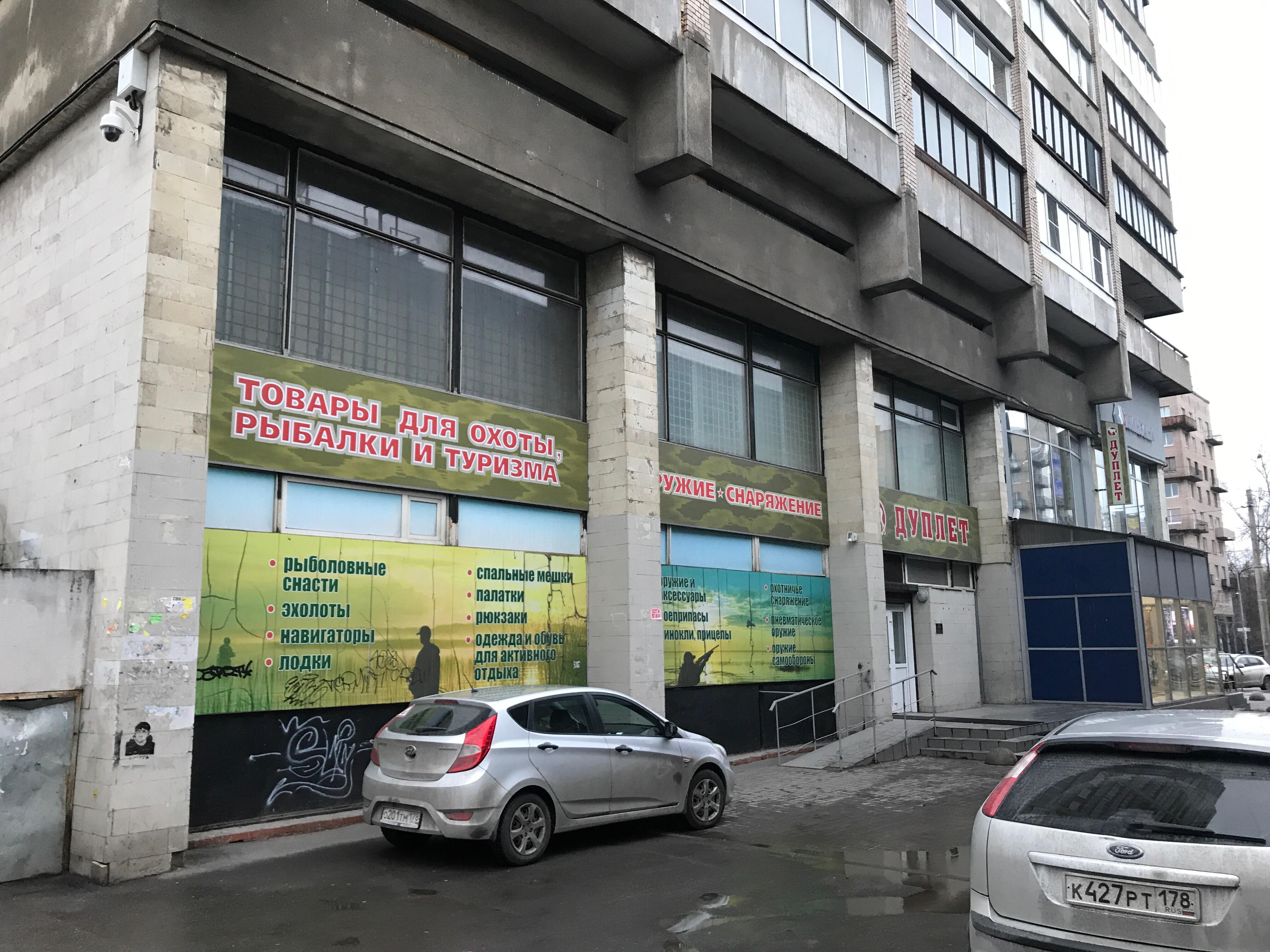 Магазин Дуплет На Ленинском Проспекте Спб