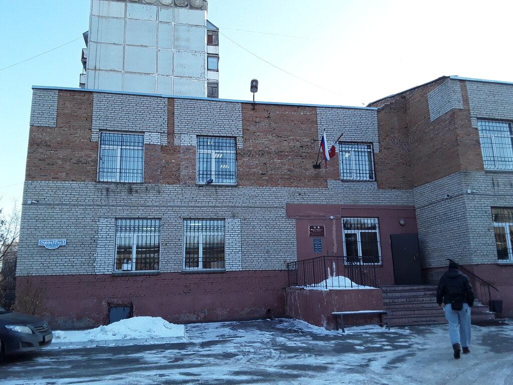 омск фото кировского района правило