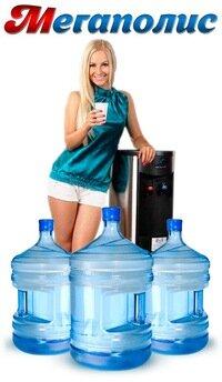 доставка воды — Мегаполис — Санкт-Петербург, фото №1