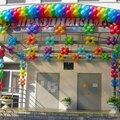 100шаров, Организация мероприятий в Велиже