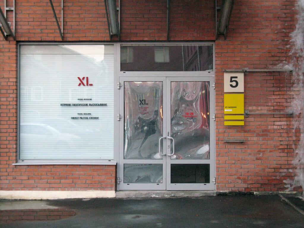 выставочный центр — In Art — Москва, фото №6