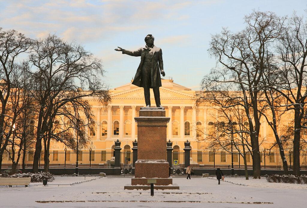 картинки пушкина в питере если проблемы, которых