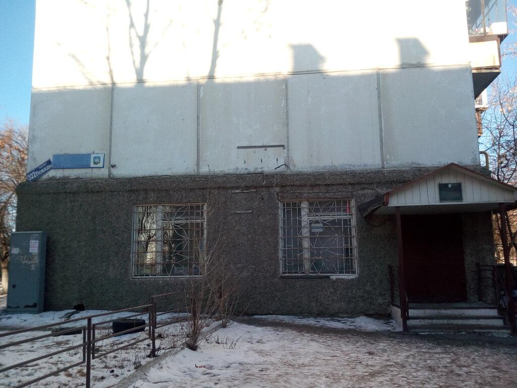 Курчатовский росп г челябинска