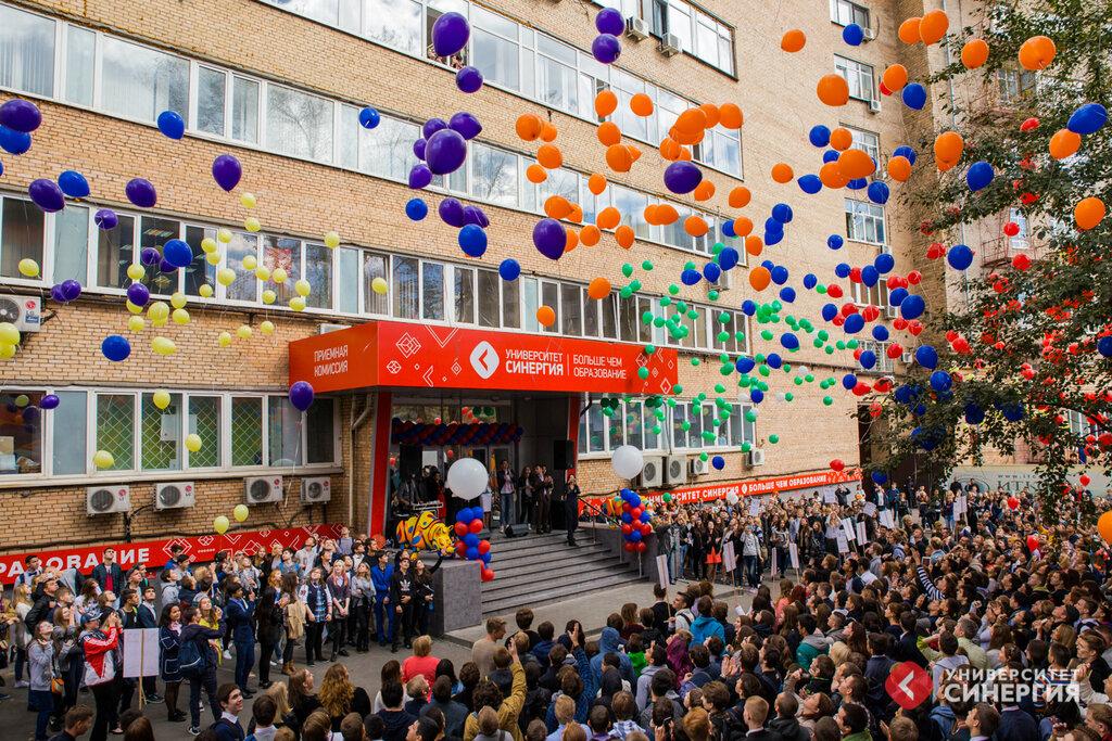колледж — Колледж Синергия — Москва, фото №1
