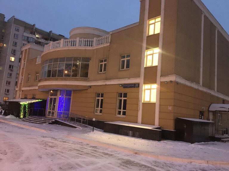 Где находится клуб динамо в москве ночной клуб водолей екатеринбург