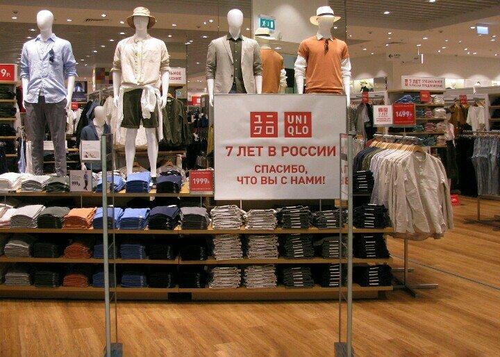 магазин одежды — Uniqlo — Москва, фото №2