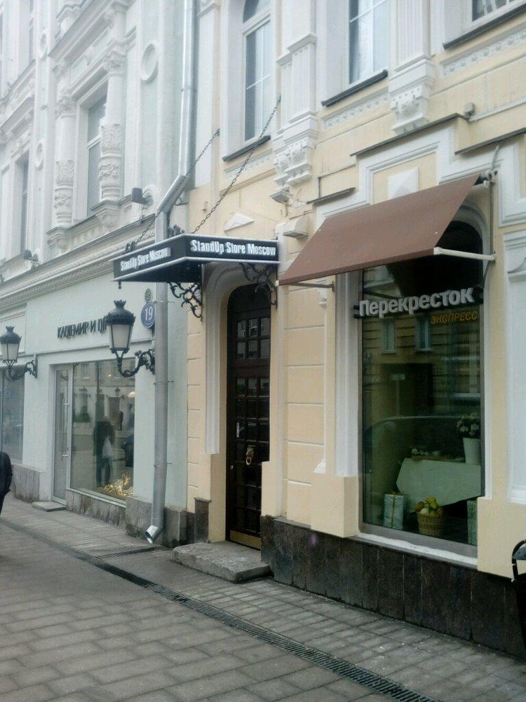 концертный зал — Standup Store — Москва, фото №2