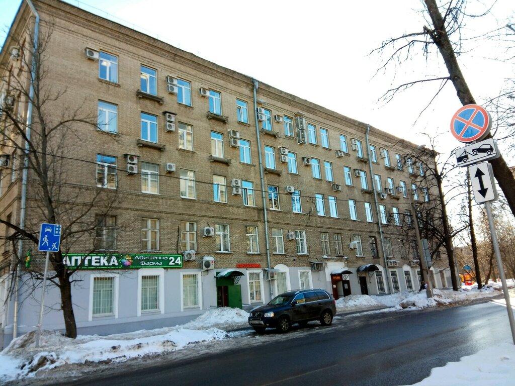 IT-компания — Бифит — Москва, фото №1