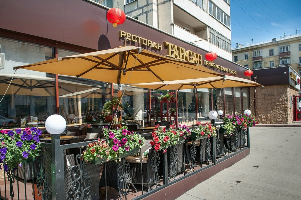 ресторан — Temple Bar — Москва, фото №10