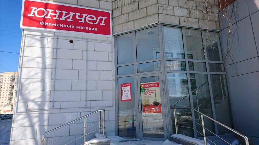 Магазины фотоловушки в хабаровске квартиры