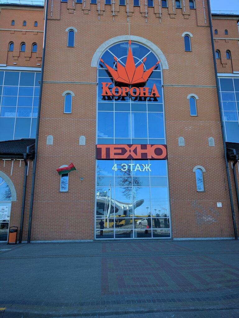 продуктовый гипермаркет — Корона — Минск, фото №1