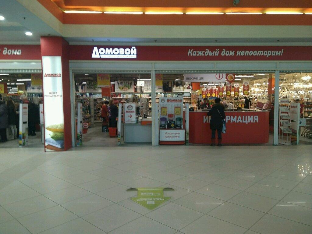 Домовой Адреса Магазинов Петербург
