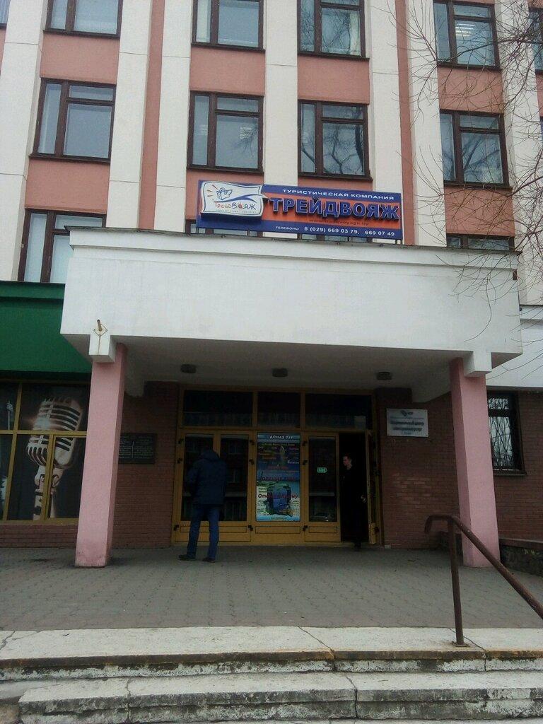 студия веб-дизайна — Открытый Контакт Уорлдсофт — Минск, фото №2