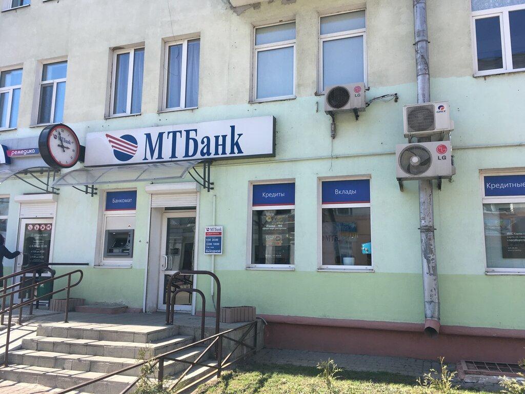 банк — МТБАНК — Могилёв, фото №1
