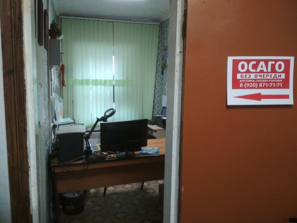 страхование автомобилей — ОСАГО без очереди — Калуга, фото №3