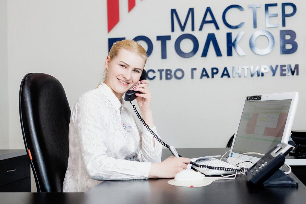 натяжные и подвесные потолки — Мастер Потолков — Москва, фото №2