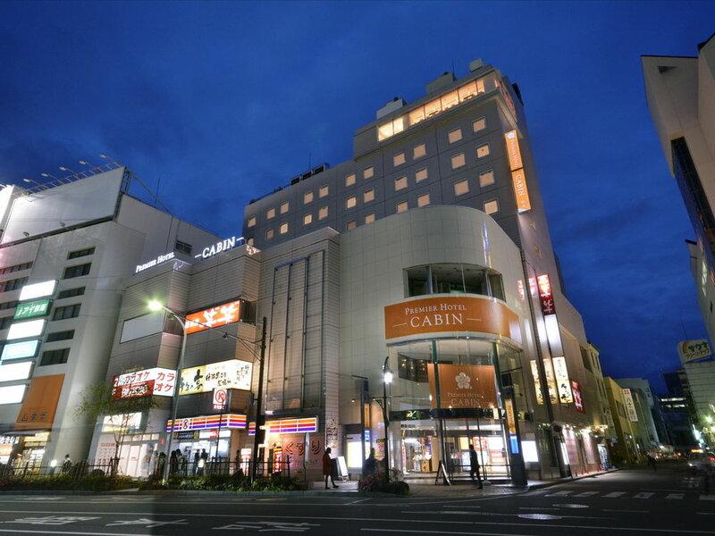 Premier Hotel-CABIN-Matsumoto