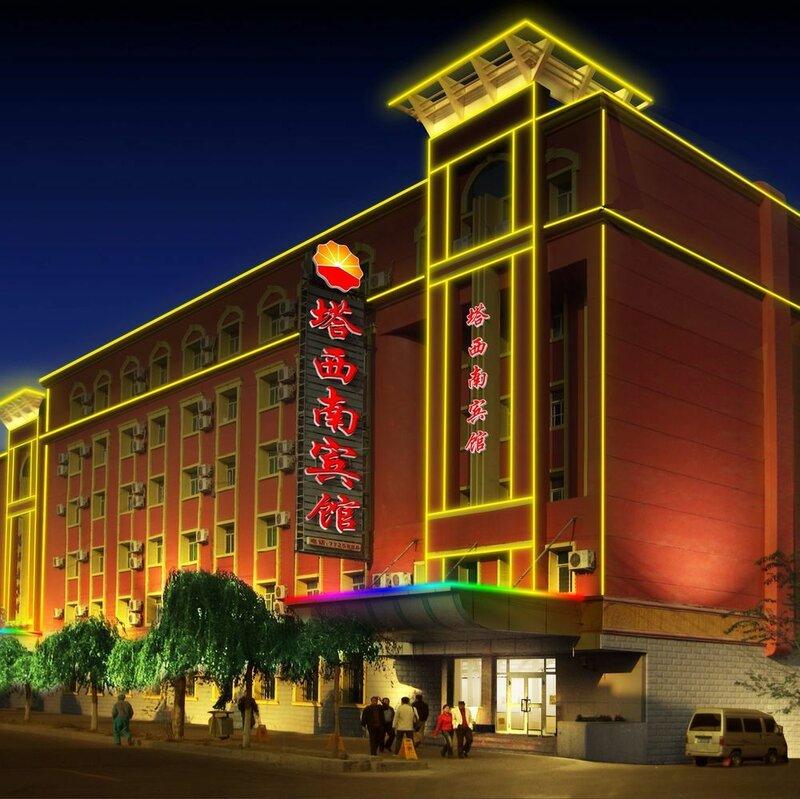 Urumqi Taxinan Hotel