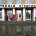 Типография 66, Широкоформатная печать в Орджоникидзевском районе