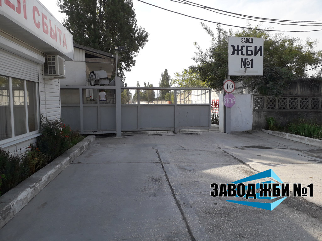 ЖБИ — Завод ЖБИ № 1 — Инкерман, фото №2