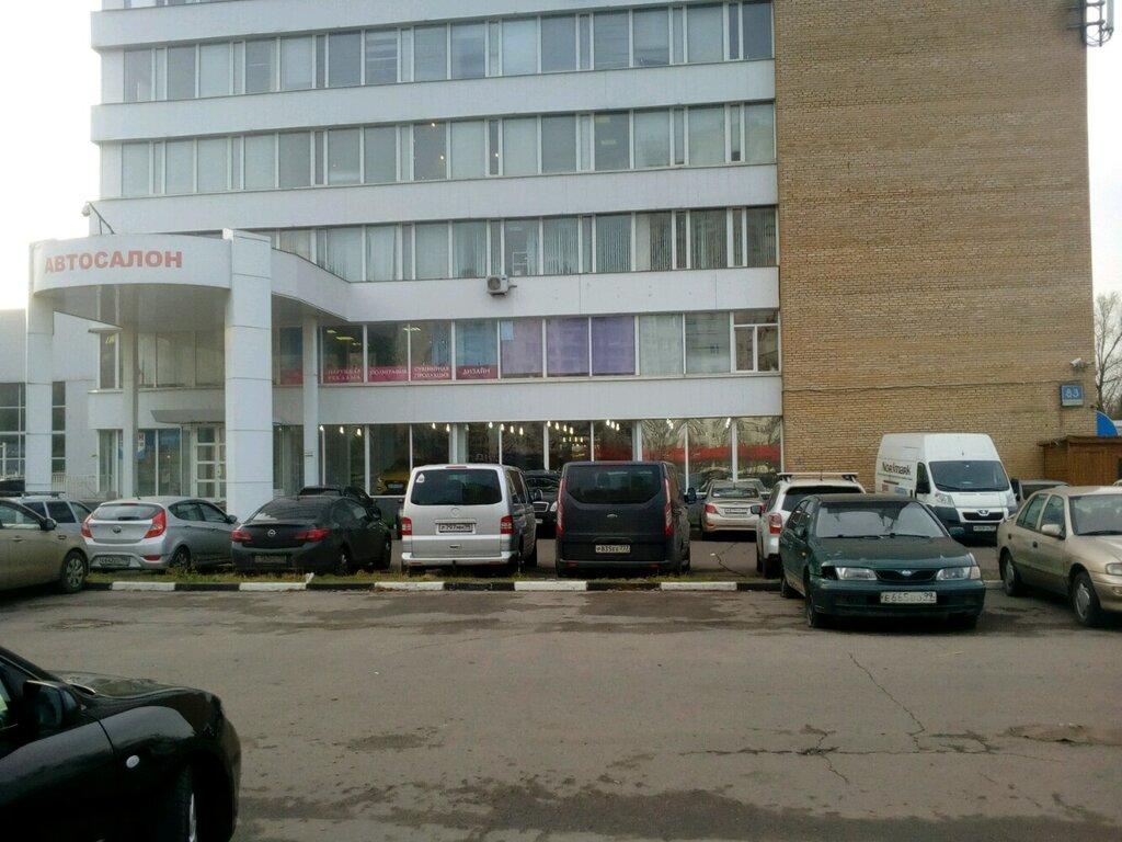 Москва автосалон ю с импекс залог на авто расписка