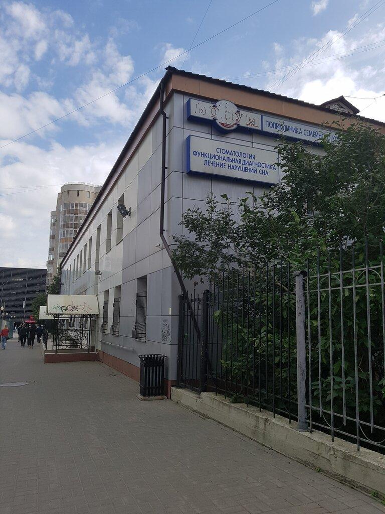 детская поликлиника — Бонум — Екатеринбург, фото №3
