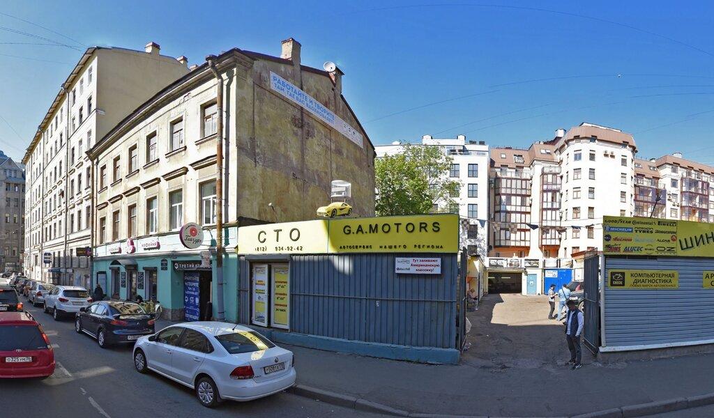 Панорама hookah bar — Mya Lounge — Saint Petersburg, фото №1