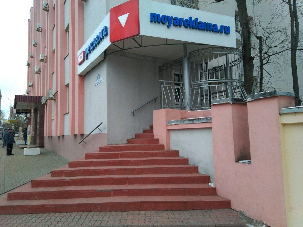 недвижимость в брянске моя реклама с фото текстиль украсит