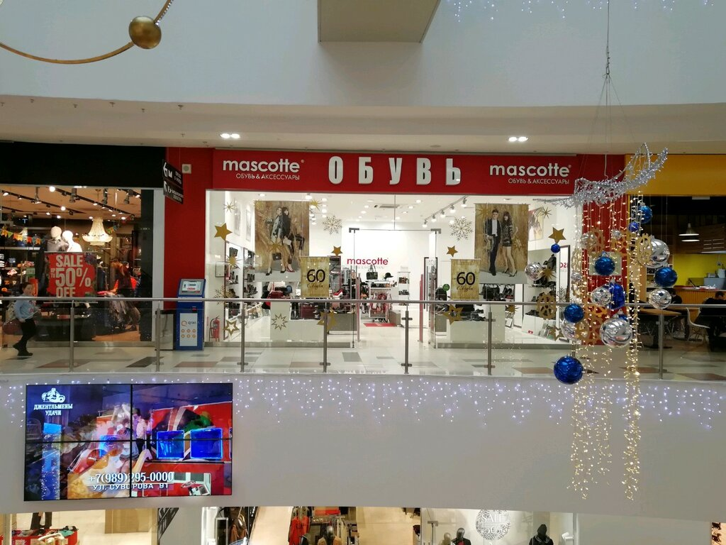 83de42ccc5f7 Mascotte - магазин обуви, Краснодар — отзывы и фото — Яндекс.Карты